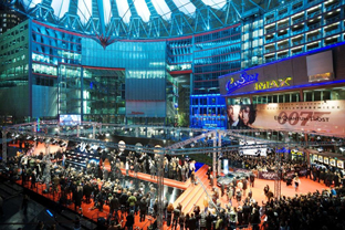 Sony Center am Potsdamer Platz - Forum Event Mgmt. 4