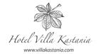hotels_hotel-villa-kastania